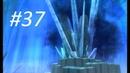 Мейлин пожиратель душ и Звезда Азуры - TES V: Skyrim SE 37