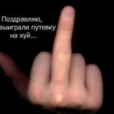 Дмитрий Савин, 5 мая 1992, Санкт-Петербург, id76671475