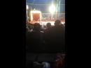 Цирк ,, Шапито,,