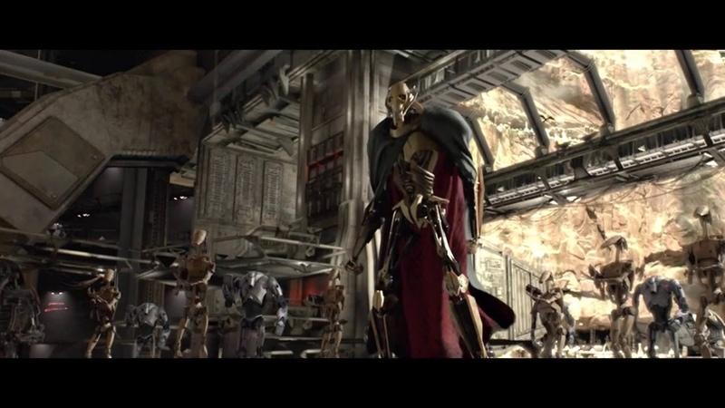 Генерал Гривус против Оби Вана Кеноби ( Звёздные войны )