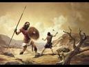 ДАВИД И ГОЛИАФ Великие битвы