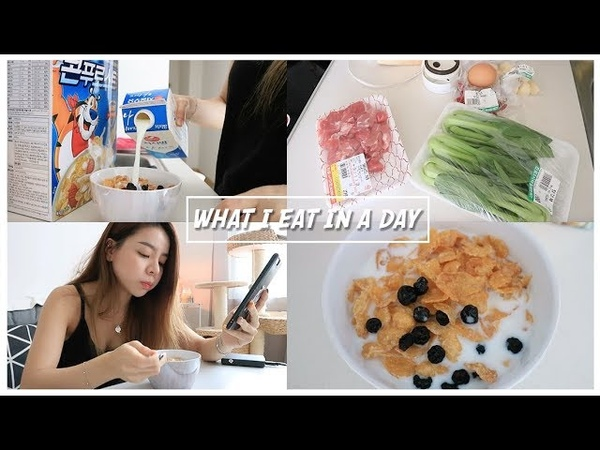 DAILY ROUTINE 🇰🇷 WHAT I EAT IN A DAY Erna Limdaugh