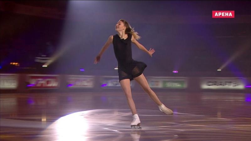 Мария Сотскова Показательные 2018 ГранПри Франция