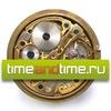 Интернет-магазин часов TimeAndTime.ru
