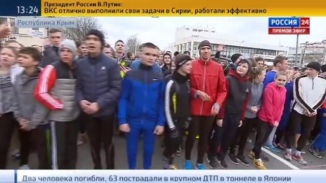 Новости на Россия 24 Крым продолжает праздновать воссоединение с Россией