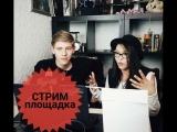 Ответы на вопросы Бантеева Наталья