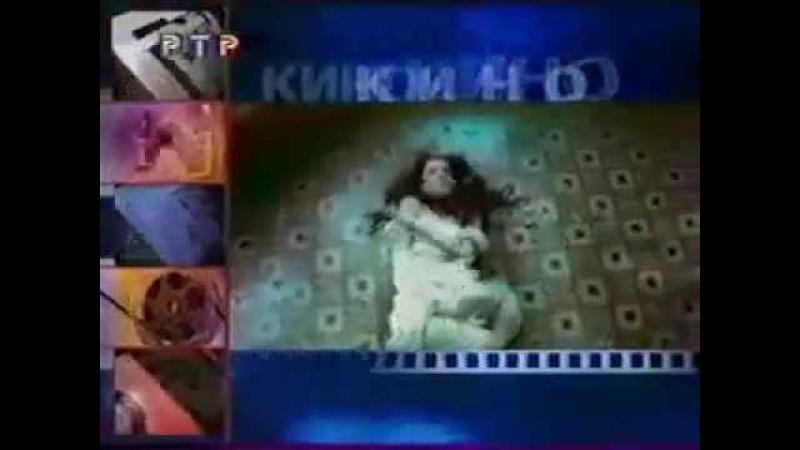 Анонс сериала Дикий ангел (РТР, 1999)