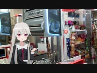 anime.webm Tonari no Kyuuketsuki-san