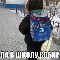 Вова Макаров, 18 марта , Москва, id197883518