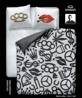 унисон постельное белье нью йорк сити подростковое в украине купить