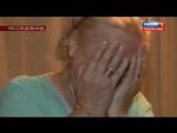 Хачатурян приставал к собственной дочери. Отрывок программы