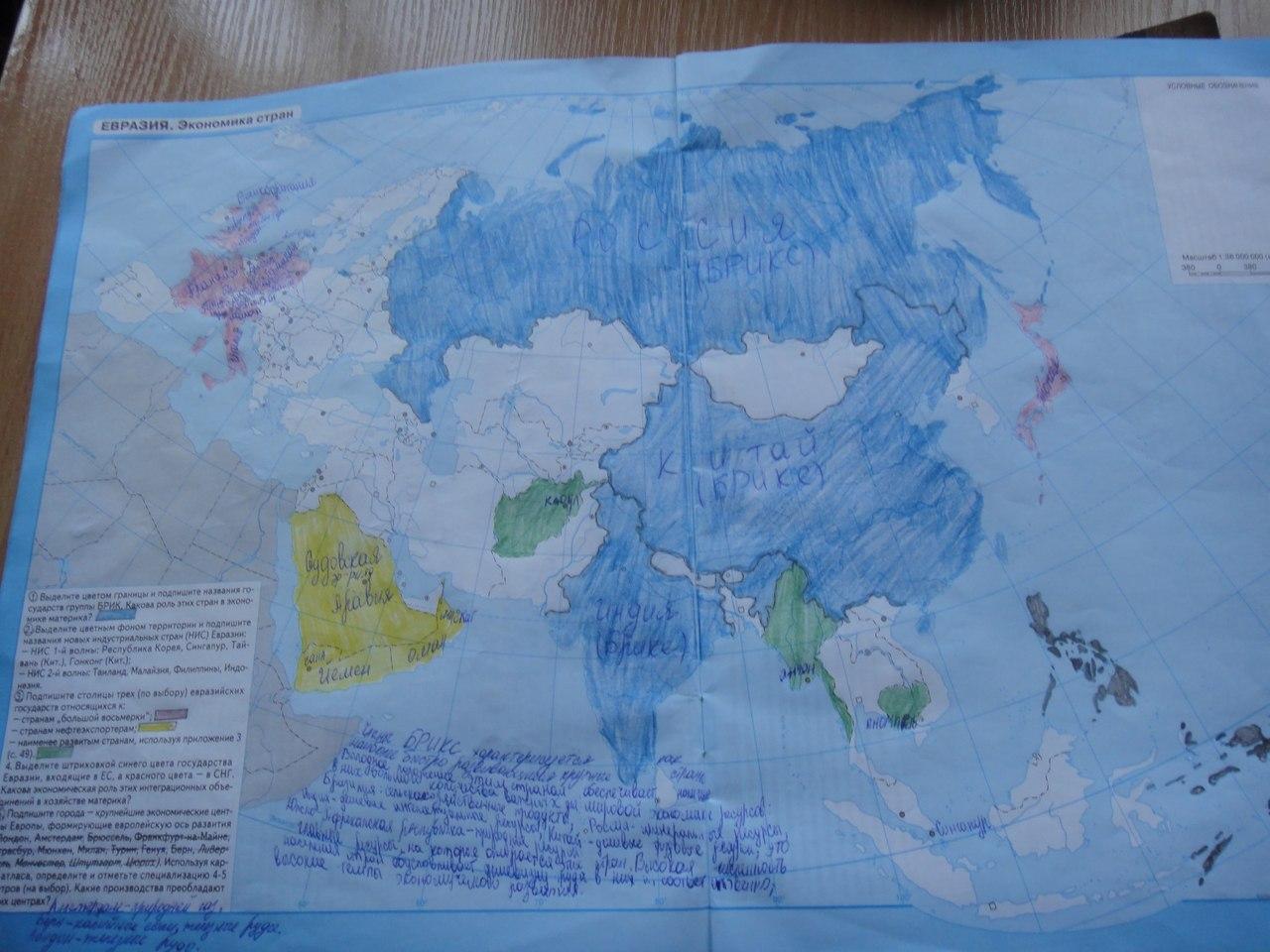 Контурная карта по географии 11 класс ответы беларусь