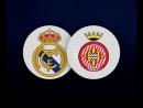 Реал Мадрид - Жирона смотреть онлайн Чемпионат Испании 26 тур