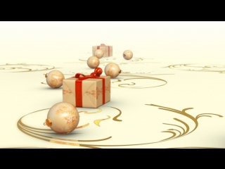 Футаж 2(Новогодний подарочный)