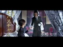 『黒執事』キャラPV(セバスチャン 編)