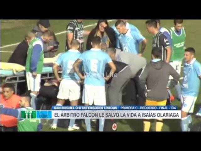 Арбитр матча в Аргентине спас жизнь футболисту