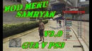 MOD MENU SamRyan v3 GTA V PS3 1.27/1.28 DEX/CEX BLES/BLUS DOWNLOAD