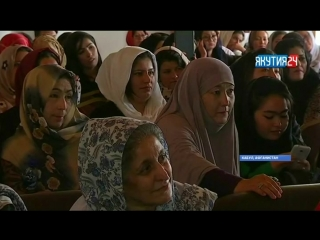 «Чарли Чаплин» помогает людям улыбаться в неспокойном Афганистане