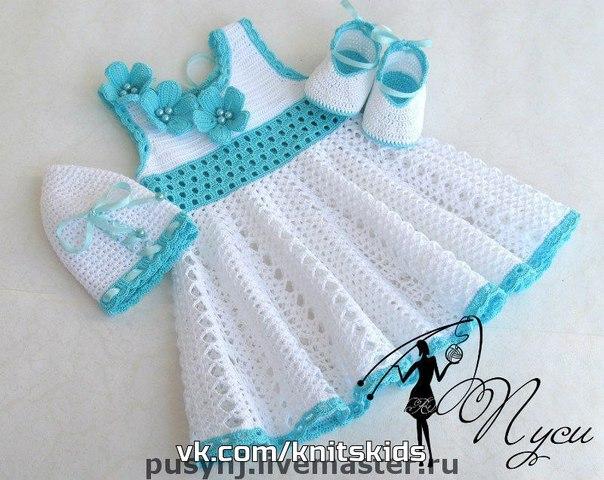 Детское платье крючком. Схема (4 фото) - картинка