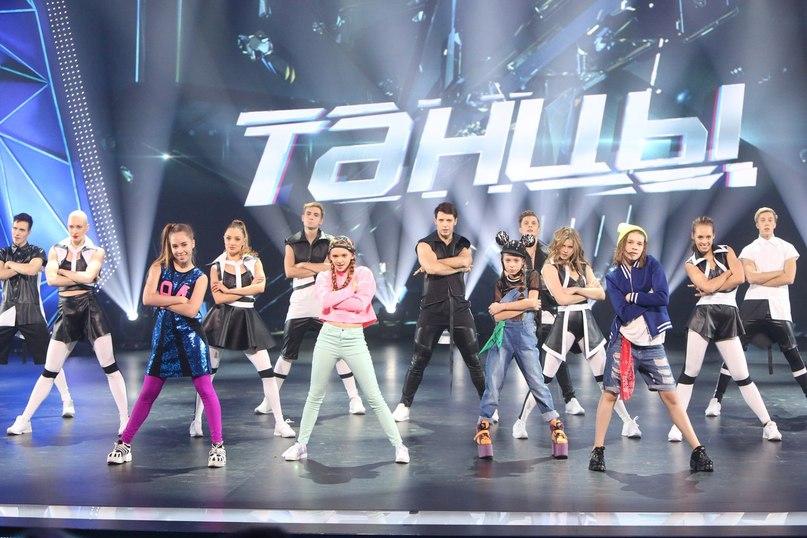 Танцы на ТНТ второй сезон открывашка. Open Kids