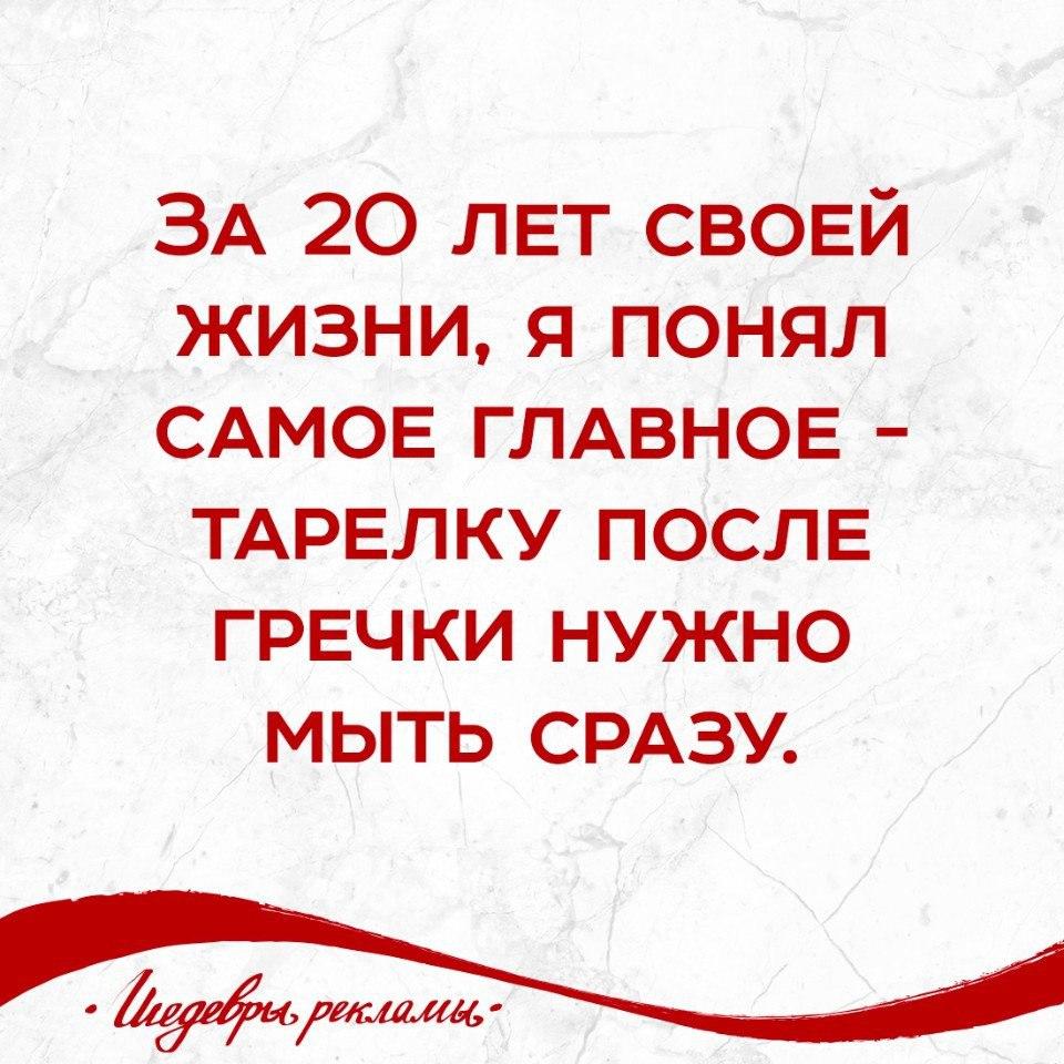 https://cs541603.userapi.com/c543104/v543104715/5790c/DNv5Y3fxmf8.jpg