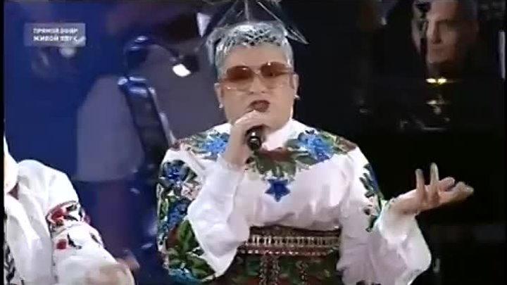 Верка Сердючка - Дольче Габбана. Лайма Вайкуле. Юрмала. Рандеву 2016.