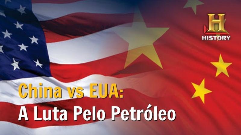 China vs EUA A Luta Pelo Petróleo Documentário History Channel Brasil