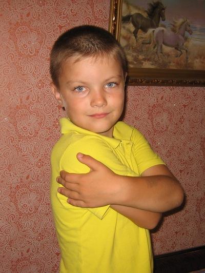 Никита Яшин, 4 декабря , Уфа, id217481327