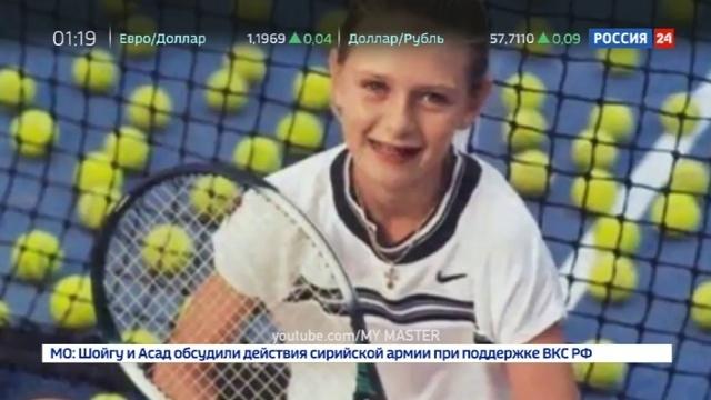 Новости на Россия 24 • Я хочу победить всех закрытая от прессы Мария Шарапова выпустила автобиографию