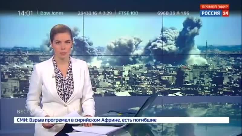 Теракт в Дамаске - на юго-востоке города прогремел взрыв - Россия 24