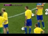 Чемпионат Европы 2012 г. Часть 27