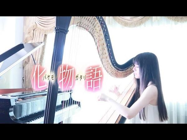Bakemonogatari - Re`nai Circulation - Harp