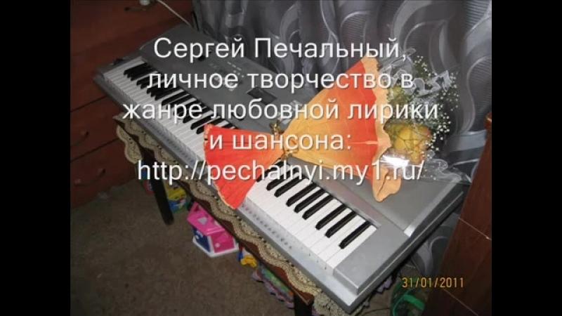 Инструментальная (виолончель; 2002 г.)