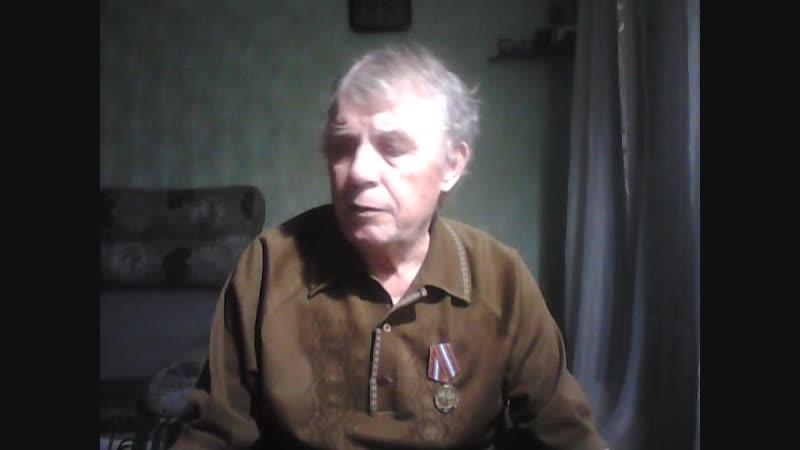 Ноздрачев Леонид Федорович часть1