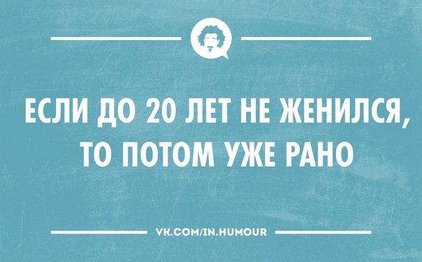 http://cs618224.vk.me/v618224486/c584/1wmv6xRehqU.jpg
