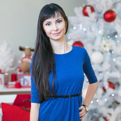 Карина Мойченко