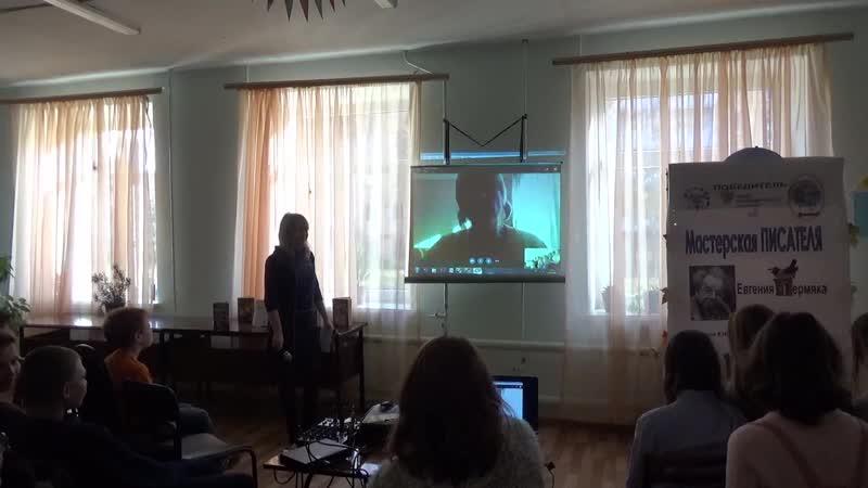 Благодаря онлайн-встрече с писательницей, журналистом, сценаристом - Еленой Усачевой, еще один будничный и возможно, ничем не п