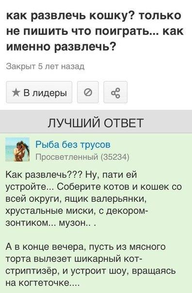 Фото №456251147 со страницы Анастасии Ерохиной