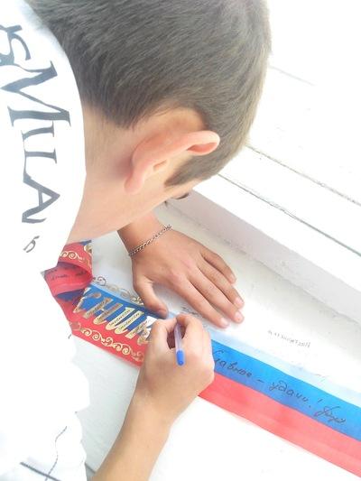 Сергей Макян, 29 августа , Маркс, id186150253