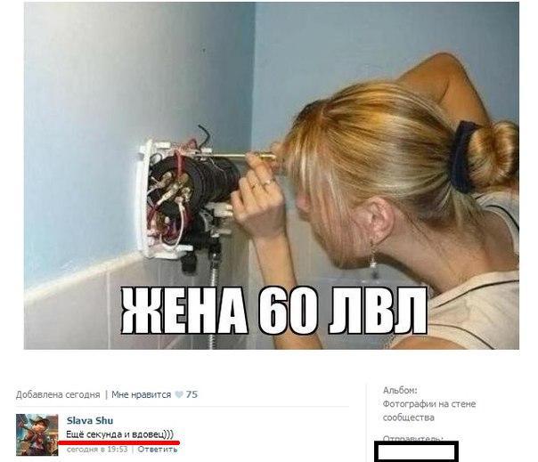 Крутые Комментарии!)