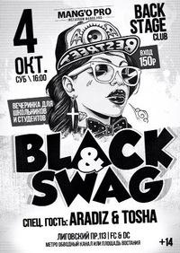 4 октября - BlackSwag show - MANG'O PRO