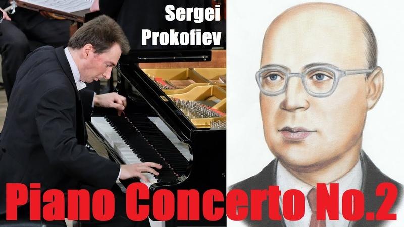 Sergei Prokofiev - Piano Concerto No.2 Op.16 23.02.2019 Ilya Chirskov SPb Capella Orchestra