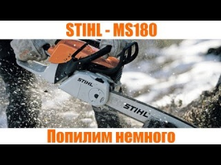 Stihl MS180 Work - Штиль МС 180 мелкая работа в саду.