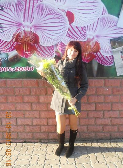 Юлия Кирюхина, 13 сентября 1996, Запорожье, id130970369