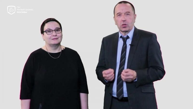 «Онлайн-академия МБМ» - Игорь Чуланов, Елена Виль-Вильямс
