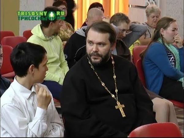 В лагере Юность прошел православный молодежный образовательный форум Мелекесский рассвет