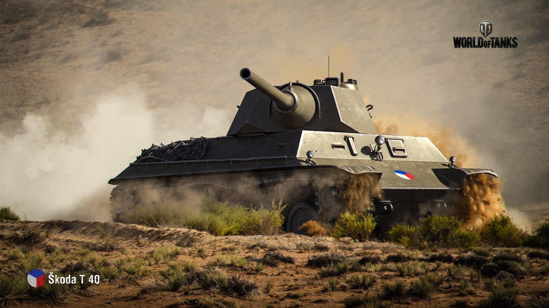 рисунок Skoda T40