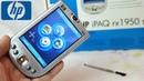 HP iPAQ rx1950 карманный бестселлер - ретроспектива 2005