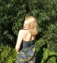 Елена Чембарцева, 3 августа , Екатеринбург, id6548641
