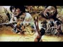 Ад каннибалов 1980 Гаврилов VHS